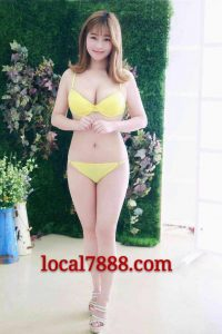 Xue-PJ Japan Escort