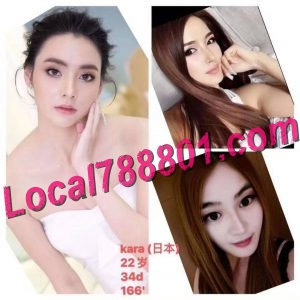 Local Escort – Kara – Japan – Puchong Girl